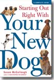 Innova Publishing: Your New Dog